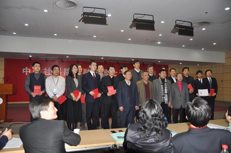 中国社会科学院研究生院金融专业毕业典礼