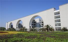 对外经济贸易大学教学楼