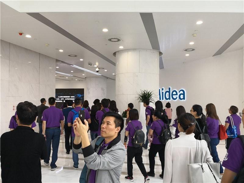 香港公开大学MBA同学企业考察图集