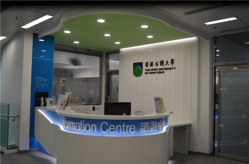 香港公开大学校园图集