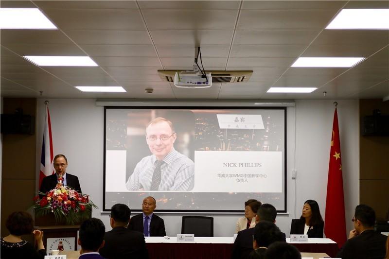 英国华威大学毕业典礼个人代表发言图集