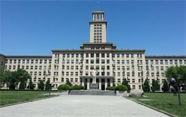 南开大学建筑