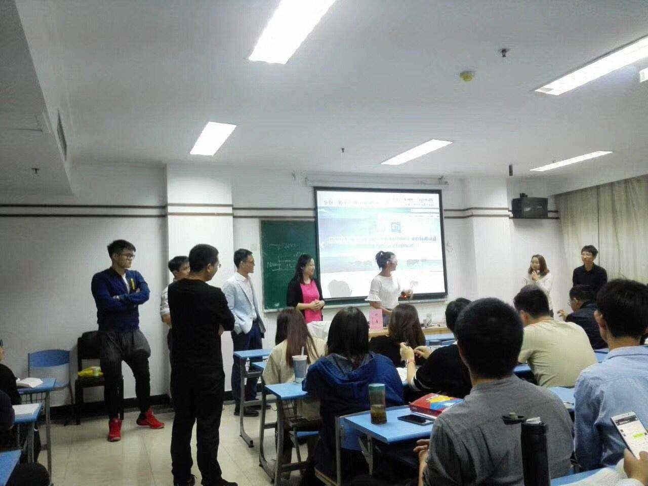 西南交大管理科学与工程(项目管理)杭州班课堂图集