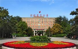中国农业大学正门