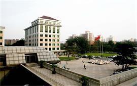 中央财经大学广场
