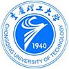 重庆理工大学在职研究生