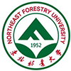 东北林业大学在职研究生