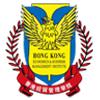 香港经贸管理学院在职研究生