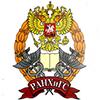 俄联邦总统国家行政学院国际硕士