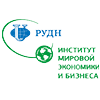 俄罗斯人民友谊大学